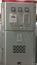 KYN28高压柜全国热销