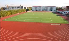 北京中科京工专业塑胶跑道施工一体 18611293454