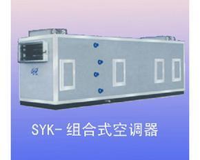 舒源组合式空调器