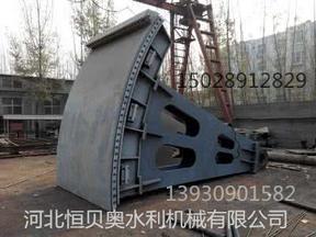 恒贝奥弧形钢闸门、机闸一体闸门、气动闸门