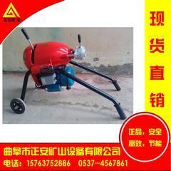 厂家推荐优质JG-200立式管道疏通机