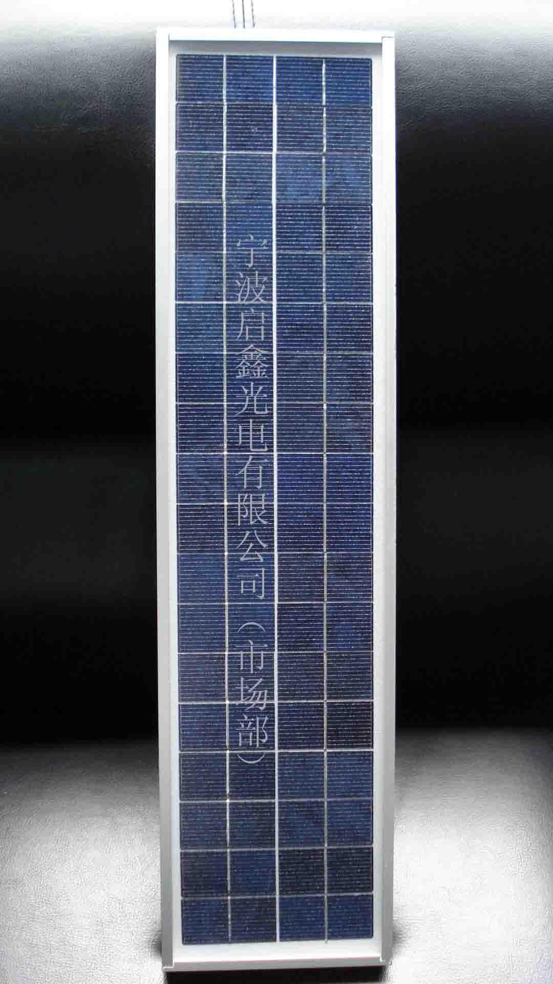 手機太陽能電池板_太陽能電池是什么電池_220v家用太陽能電池板