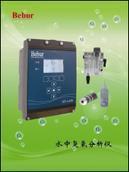 水中臭氧分析仪