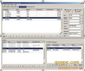 PIMS3000 - 码头信息管理系统