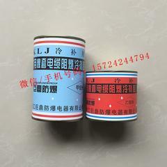矿用橡胶电缆阻燃聚氨酯冷补胶