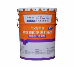 天信聚氨酯防水涂料