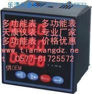 KDY-1M9S9多功能表