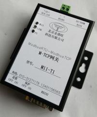 Modbus RTU转Modbus  TCP 协议转换网关