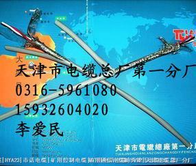 AWG 电线标准单位换算RS485总线电缆