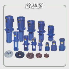 ACP-180F亚隆泵