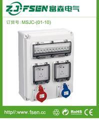 工业防水配电箱 电源箱 控制箱 电源插座箱 空箱