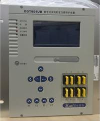 国电南自DGT801发变组保护装置