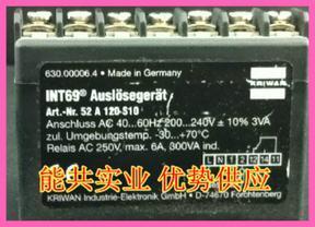 德国KRIWAN电机保护器INT69控制模块