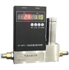 ZF-FMC-1智能质量流量控制器