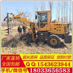 厂家直销 30型 四轮植树挖洞机 改装 现货