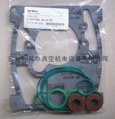 供应莱宝D30c真空泵密封套件--莱宝真空泵密封套件D30c销售