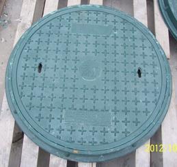 三群检查井盖/复合材料井盖/雨污水井盖700