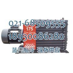 爱德华EH500真空泵