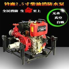 柴油机消防抽水泵品牌好