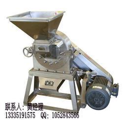 豆泡粉碎机,膨化食品粉碎机