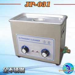 供应洁盟医疗器械超声波清洗机