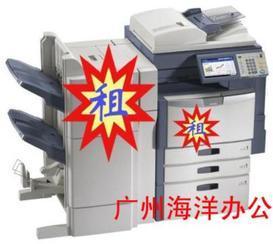 广州彩色复印机租赁
