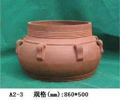 陶罐A2-3