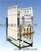 杭州超滤设备