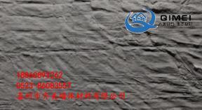 河南商丘软瓷 齐美柔性面砖楼饰贴生产厂家