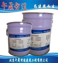 钢板胶粘剂/界面剂