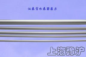 厂家供应不锈钢仪表管