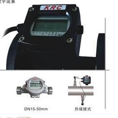 KRCFLO-16低功耗超声波水表