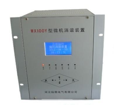 微机消谐装置厂家_微机消谐装置