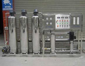 沈阳海水苦咸水淡化水处理成套设备鑫达设备
