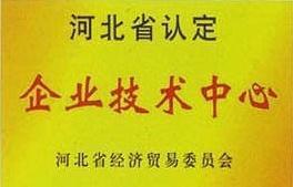 河北省桩工机械技术中心
