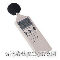 数字式噪声仪TES-1350A