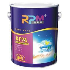 RPM智能防晒隔热涂料  (用屋顶彩钢瓦上)