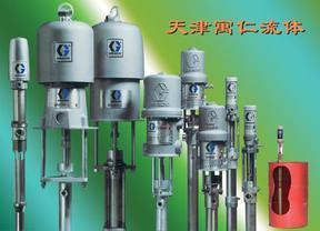 固瑞克 19:1 输送泵高粘度柱塞泵