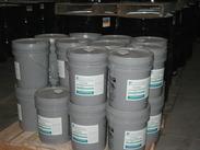 全合成冷冻油  Emkarate RL 68H
