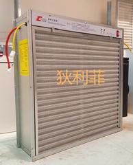 空调机箱净化/空调机组净化