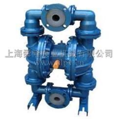 QBYF型衬氟气动隔膜泵