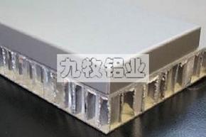 供应铝蜂窝天花板/铝蜂窝幕墙板