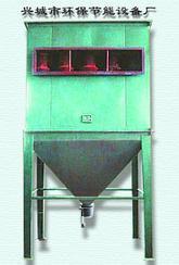 供应陶瓷多管除尘器--陶瓷多管除尘器的销售