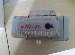 ulli-10电动执行器