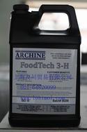 牛奶专用合成食品级链条油