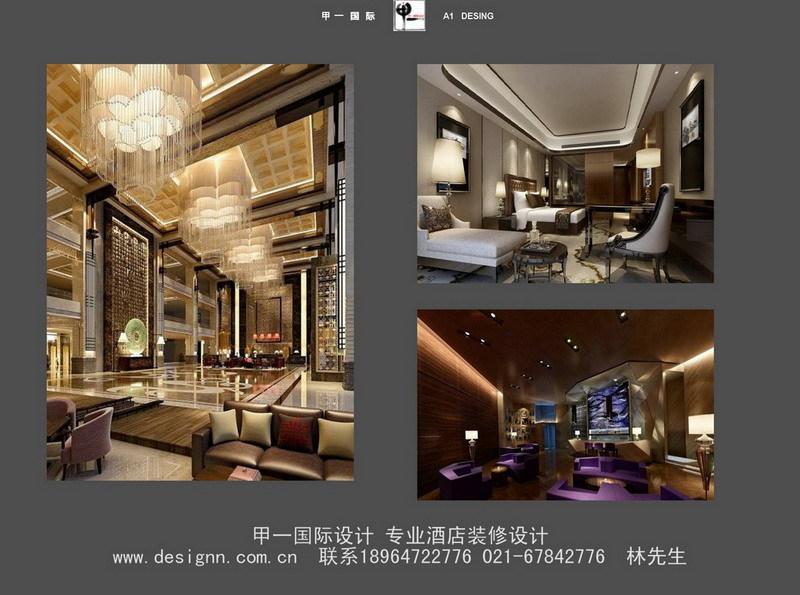 上海欧式快捷酒店五星级酒店商务酒店度假酒店经济酒店主题酒店精品