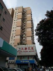广州市房屋安全检测,房屋质量安全检测
