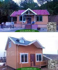 生态木别墅