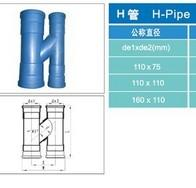 BX-PP-C聚丙烯超级静音排水管023-86382808-龙牌静音排水管-聚丙烯超级静音排水管