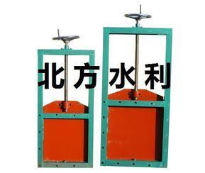 PZ机闸一体式铸铁闸门